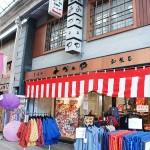 1929年創業のみづのや呉服店 【写真をクリックで拡大】