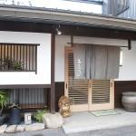 和の設えで落ち着いた雰囲気の日本料理「あかつき」 【写真をクリックで拡大】