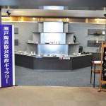 ギャラリー「科野」も店内に併設。様々な展示販売が行われている 【写真をクリックで拡大】