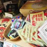 レトロ感あふれる中国雑貨も多く揃う 【写真をクリックで拡大】
