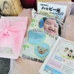 赤ちゃんの出生体重と同じ重さの米を贈ることができるハッピー米 【写真をクリックで拡大】