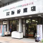 勝谷商店の外観 【写真をクリックで拡大】