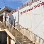 ハイショップアツミビルの2Fに居を構えるスィートスマイル 【写真をクリックで拡大】