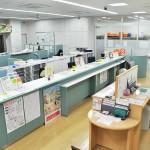 2010年に近代的な店舗へと建て替えられた品野支店 【写真をクリックで拡大】