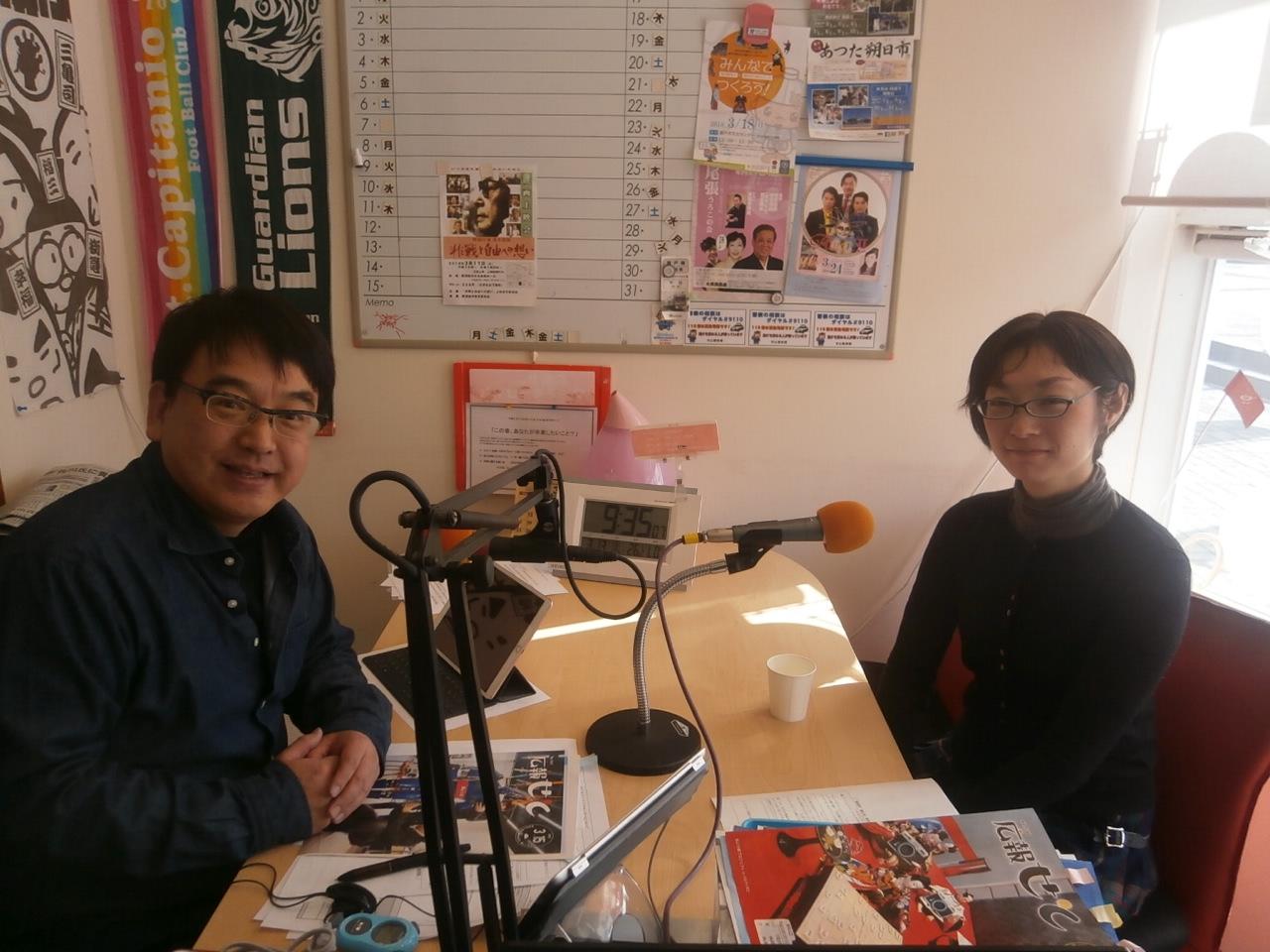 せとまちラジオ 青山恭子さん