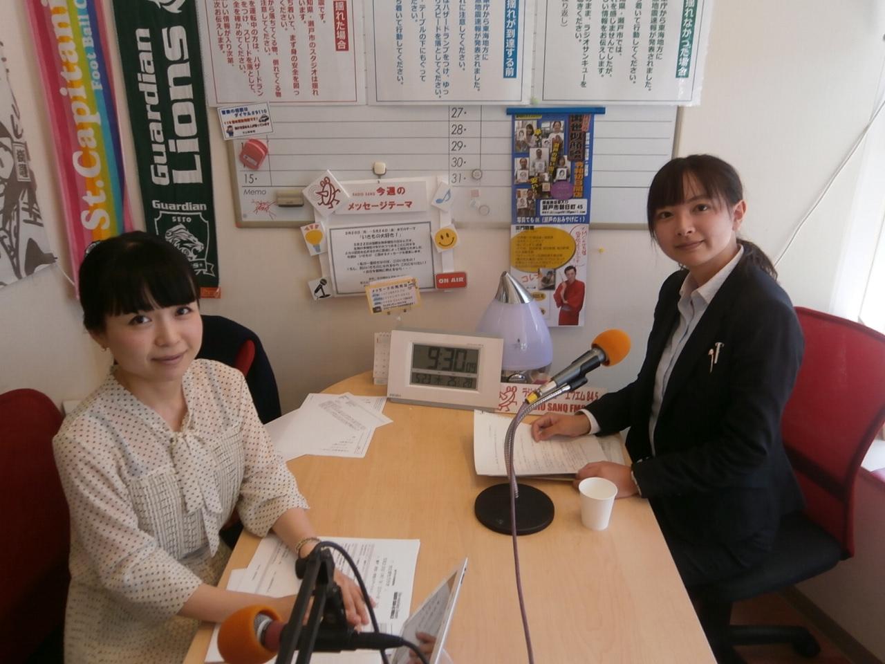 せとまちラジオ 瀬戸警察署 木村さん