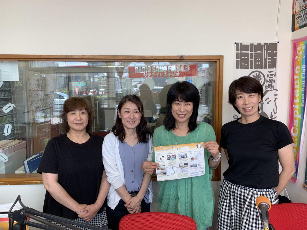ともみとともに 大脇唆枝さん 馬場恵実さん 文井利奈さん