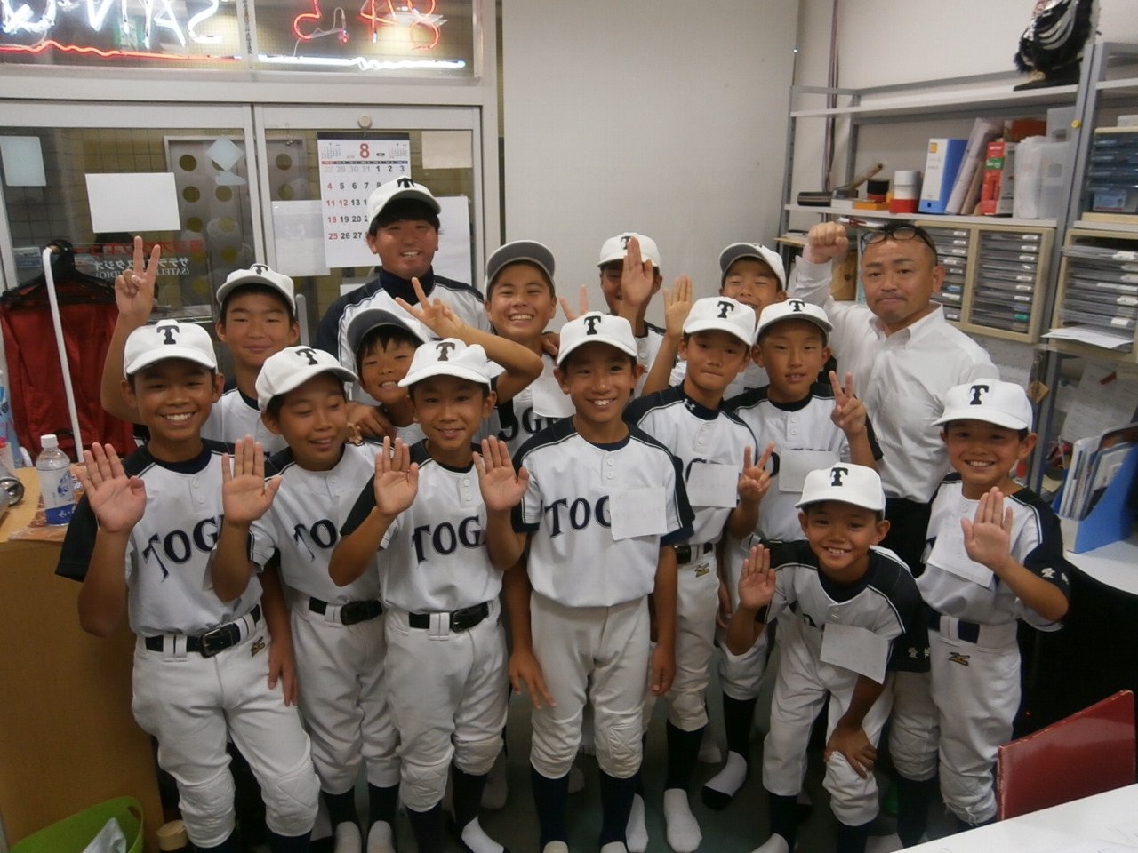 サンキューイブニング 陶原少年野球クラブ