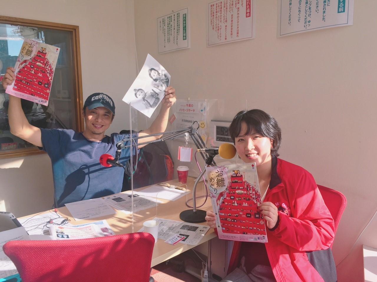 せとまちラジオ 瀬戸市まるっとミュージアム観光協会 大津さん
