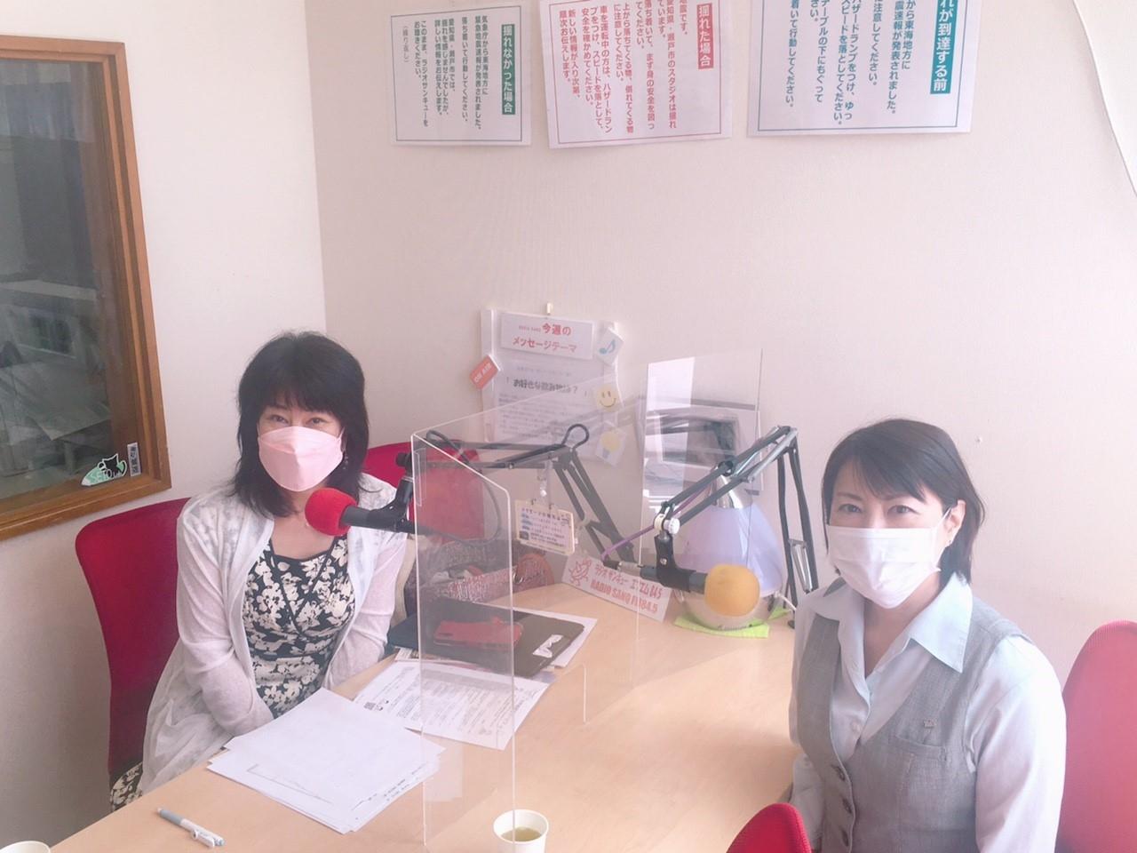 ともみと茶飲み 有限会社トリオ商事 加藤紀美子さん